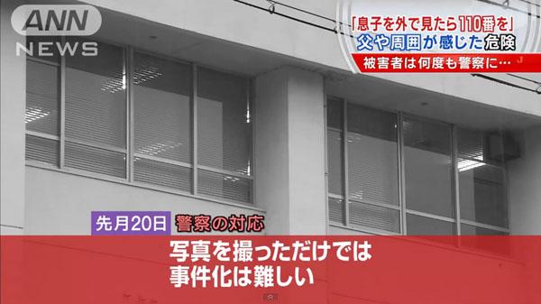 00144_Hyogo_Sumoto_renzoku_satsujin_201503_e_11.jpg