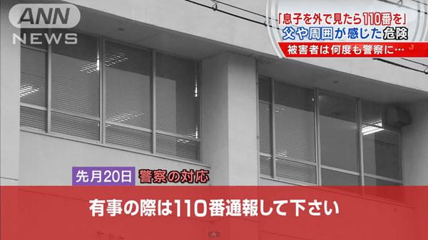00144_Hyogo_Sumoto_renzoku_satsujin_201503_e_12.jpg