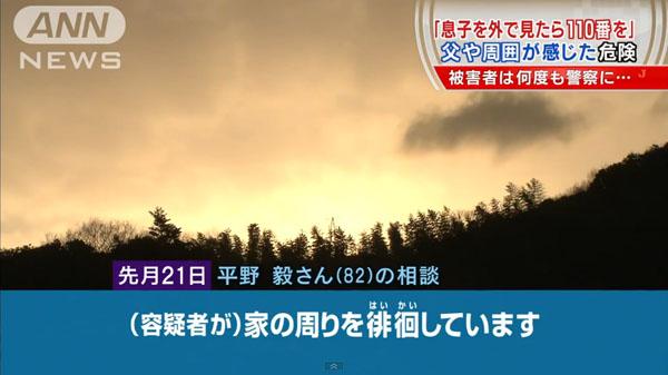 00144_Hyogo_Sumoto_renzoku_satsujin_201503_e_14.jpg