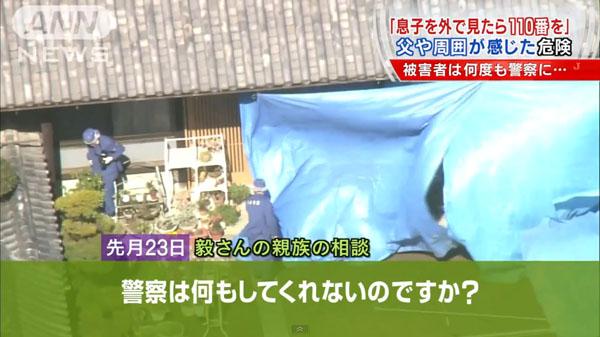 00144_Hyogo_Sumoto_renzoku_satsujin_201503_e_17.jpg