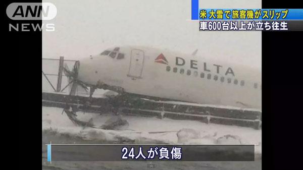 00147_USA_ryokakuki_slip_LaGuardia_Airport_201503_04.jpg