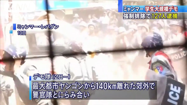 00148_Myanma_gakusei_demo_201503_01.jpg