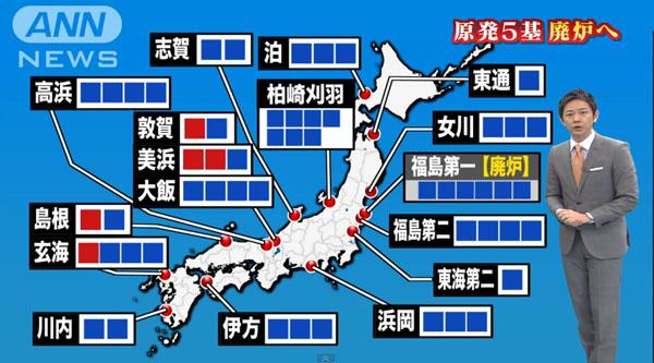 0156_genpatsu_hairo_kettei_201503_01.jpg