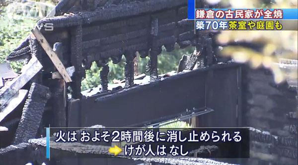 0162_Kamakura_Meigetsusou_zensyou_201503_04.jpg