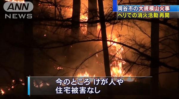 0169_Ngano_Okaya_sanrin_kasai_201504_b_05.jpg