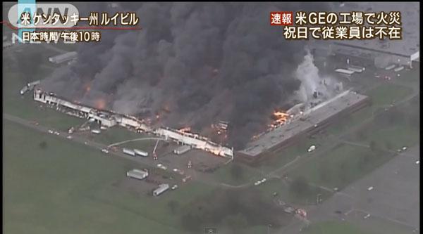 0176_General_Electric_koujyou_kasai_201504_01.jpg
