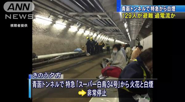 0179_Seikan_Tunnel_tokkyuu_Super_Shiratori_hakuen_201504_04.jpg