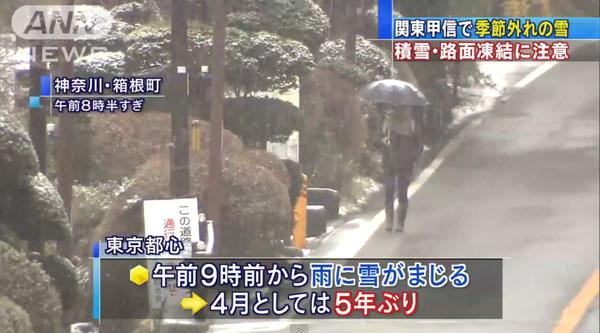 0185_Chiba_Choushi_shijyou_saichi_kousetsu_201504_04.jpg