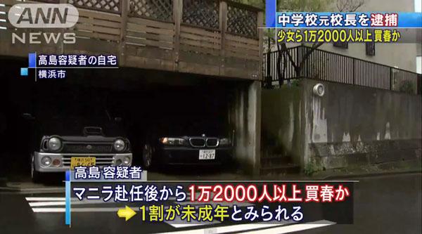 0188_Yokohama_shiritsu_cyuugakkou_moto_kouchou_baisyun_12thousand_people_04.jpg