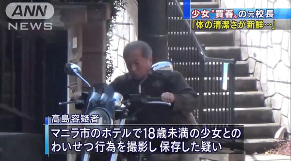 0188_Yokohama_shiritsu_cyuugakkou_moto_kouchou_baisyun_12thousand_people_b_03.jpg