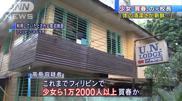 0188_Yokohama_shiritsu_cyuugakkou_moto_kouchou_baisyun_12thousand_people_b_04.jpg