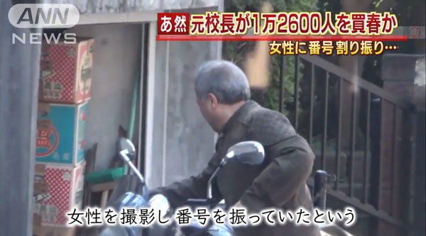 0188_Yokohama_shiritsu_cyuugakkou_moto_kouchou_baisyun_12thousand_people_c_02.jpg
