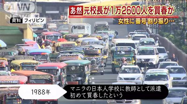 0188_Yokohama_shiritsu_cyuugakkou_moto_kouchou_baisyun_12thousand_people_c_05.jpg