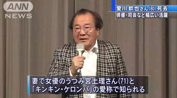 0205_fuhou_Aikawa_Kinya_201504_05.jpg