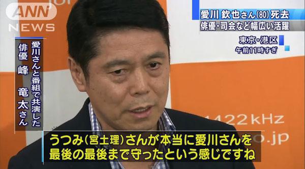 0205_fuhou_Aikawa_Kinya_201504_07.jpg