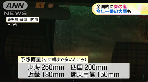 0206_kyuusyuu_okinawa_ooame_201504_03.jpg