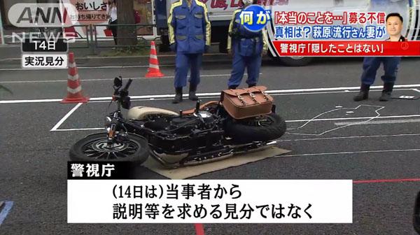 0210_Hagiwara_Nagare_fuhou_201504_c_28.jpg