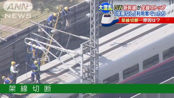 0220_Touhoku_Shinkansen_teiden_unten_miawase_201504_b_03.jpg