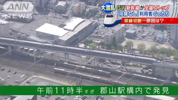 0220_Touhoku_Shinkansen_teiden_unten_miawase_201504_b_04.jpg