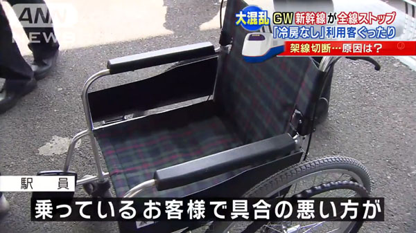0220_Touhoku_Shinkansen_teiden_unten_miawase_201504_b_06.jpg