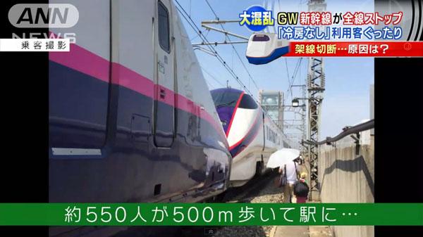 0220_Touhoku_Shinkansen_teiden_unten_miawase_201504_b_09.jpg