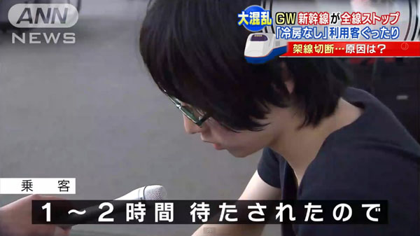 0220_Touhoku_Shinkansen_teiden_unten_miawase_201504_b_12.jpg