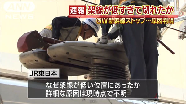 0220_Touhoku_Shinkansen_teiden_unten_miawase_201504_e_03.jpg