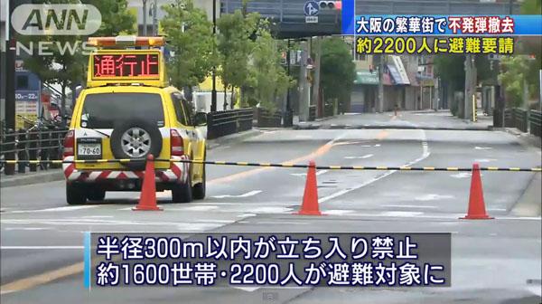 0227_Osaka_fuhatsudan_Grand_Slam_201505_05.jpg