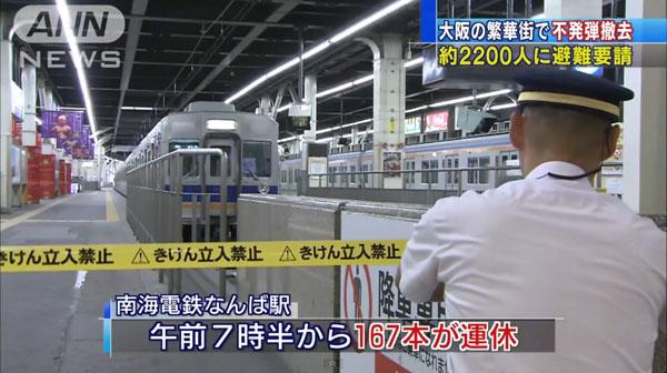 0227_Osaka_fuhatsudan_Grand_Slam_201505_06.jpg