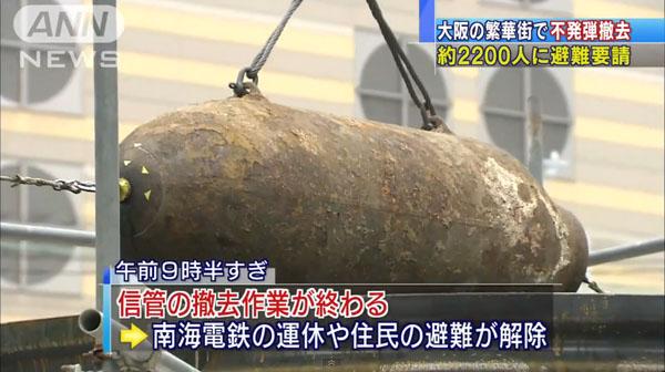 0227_Osaka_fuhatsudan_Grand_Slam_201505_07.jpg