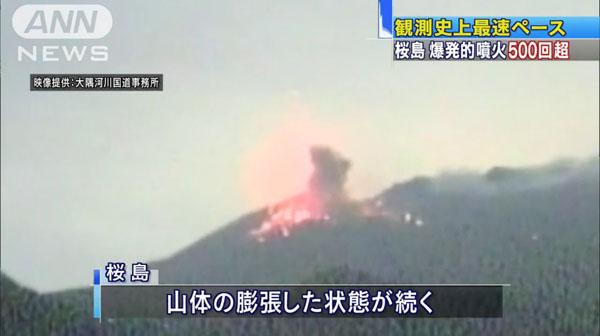 0228_Sakurajima_bakuhatsu_funka_500_kakosaisoku_201505_04.jpg