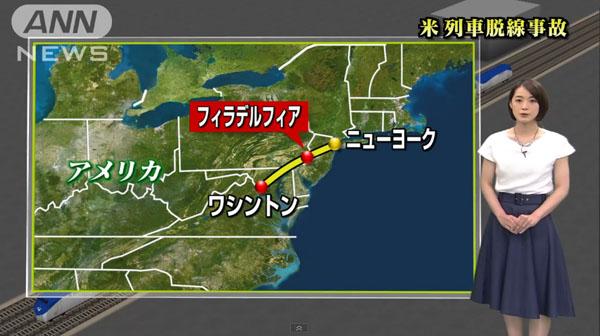 0233_USA_ressya_dassen_jiko_201505_02.jpg