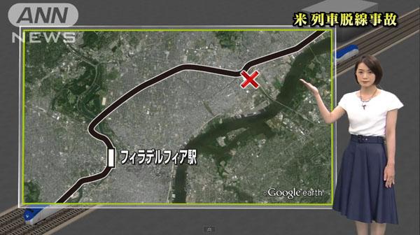 0233_USA_ressya_dassen_jiko_201505_03.jpg