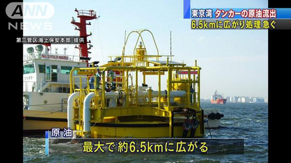 0234_Tokyo_wan_tanker_genyu_oil_ryuusyutsu_201505_03.jpg