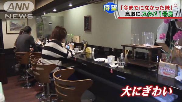 0242_Tottori_Starbucks_Coffee_kaiten_201505_b_12.jpg