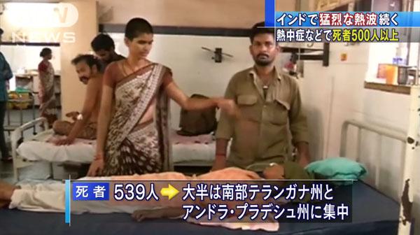 0247_India_mousyo_201505_b_04.jpg