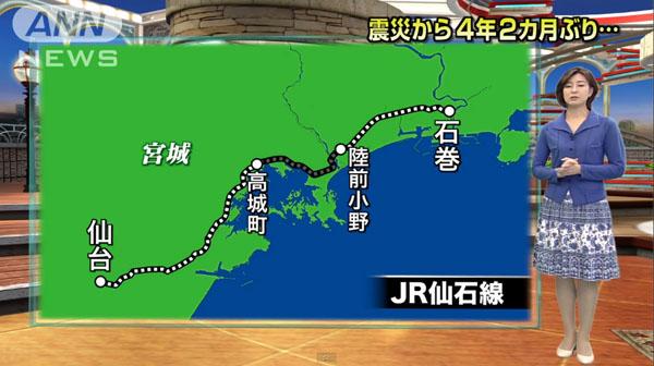 0257_JR_Sensekisen_unten_saikai_201505_01.jpg