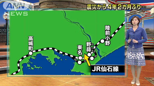 0257_JR_Sensekisen_unten_saikai_201505_03.jpg
