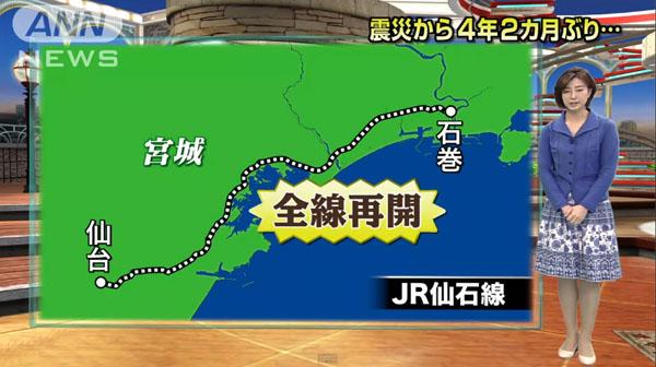 0257_JR_Sensekisen_unten_saikai_201505_04.jpg