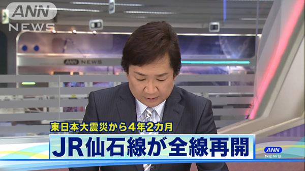 0257_JR_Sensekisen_unten_saikai_201505_b_01.jpg