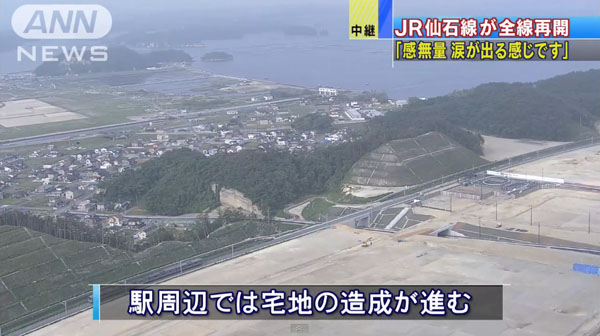 0257_JR_Sensekisen_unten_saikai_201505_b_04.jpg