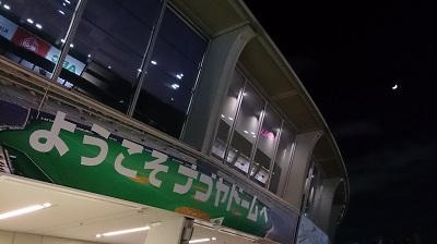 名古屋(3)
