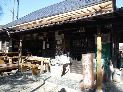 万葉うどん(4)