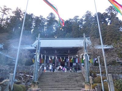 大雄山(1)
