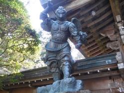 大雄山(4)