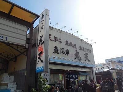 沼津港(2)