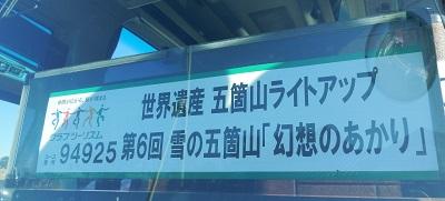 白川郷(1)