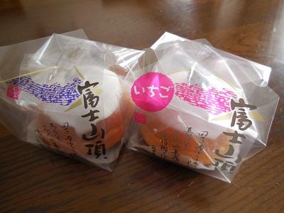 富士山頂(2)