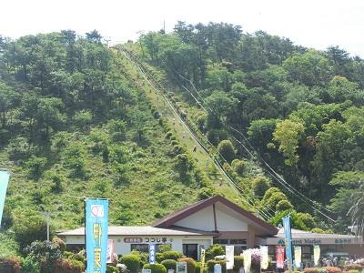 小室山(1)
