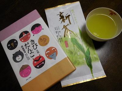 新茶(3)